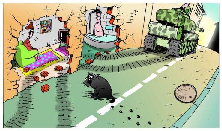 Картинки по запросу чёрный кот карикатура